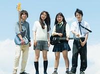 音楽学校メーザー・ハウス 高等部【※2015年4月開校!生徒募集中!】